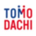 logo_tomodachi_18mm.png