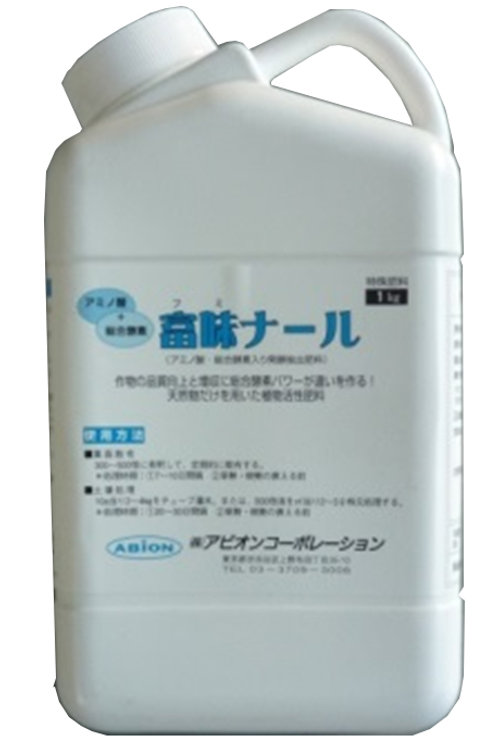 富味ナール(アミノ酸)1kg入
