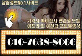 """""""강남 풀싸롱' 차려 '떼돈' 번 여자의 최후"""""""