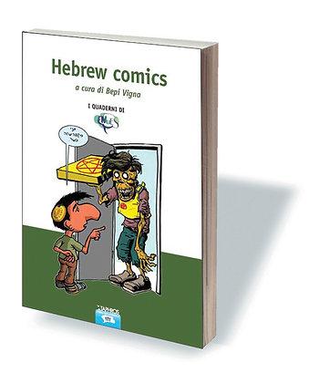 Hebrew comics
