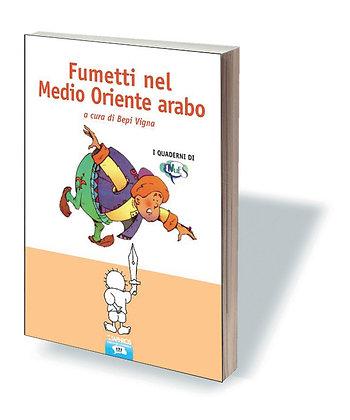 Fumetti nel Medio Oriente arabo