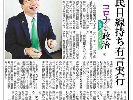 杉ちゃん通信 2月号