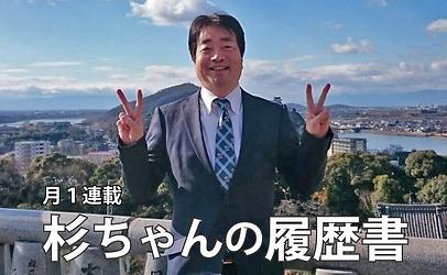 03_履歴書_20200930.png