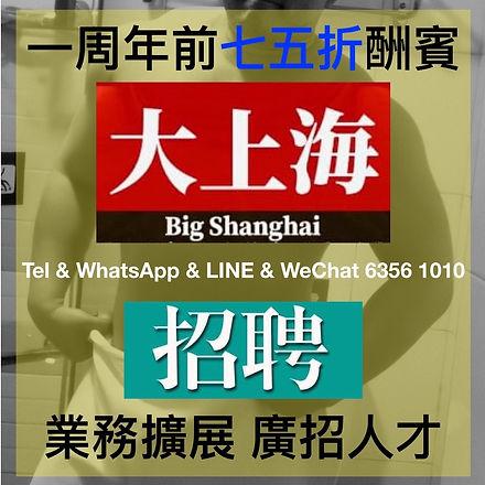 WhatsApp Image 2021-03-07 at 00.20.00.jp