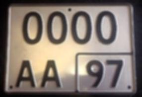Сделать дубликат номеров на трактор в Москве