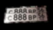 номера машин без флага