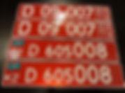 Гос номера Казахстана Дипломатыческий