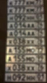 автомобильный номер жирным шрифтом