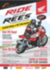 TMP - Poster UPDATED (Pirelli Logo).jpg