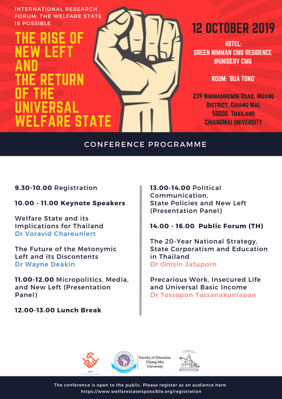WIP 2019 Conference Programme (Venue Updated)