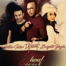 Shouf Shouf - DJ Youcef
