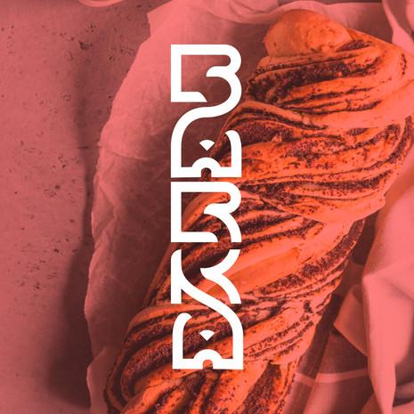 Babka Logo Design