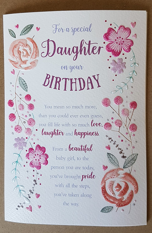 Eternal Range - Daughter Birthday Card