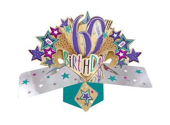 60th - Stars Pop Up Greeting Card