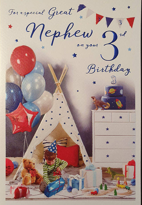 Great Nephew 3rd Birthday Card