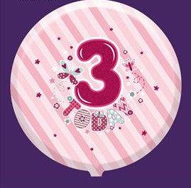 Female 3rd Birthday Balloon - Helium Filled