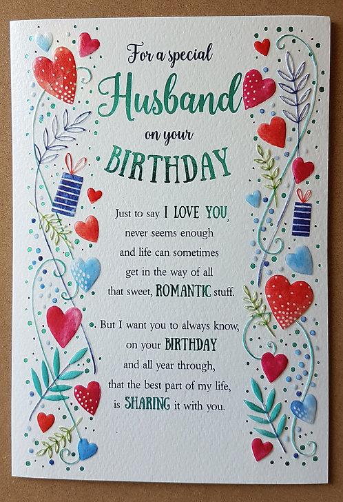 Eternal Range - Husband Birthday Card