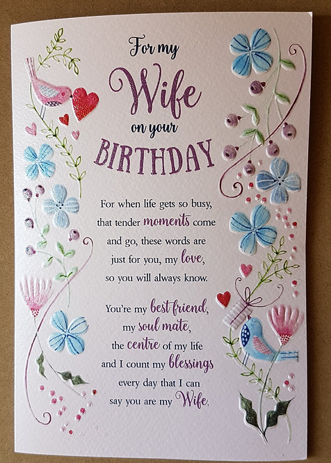 Eternal Range - Wife Birthday Card