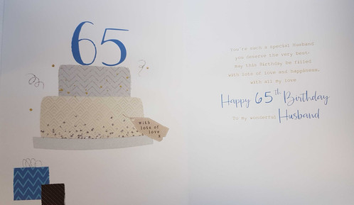 Husband 65th Birthday Greeting Card Inlay