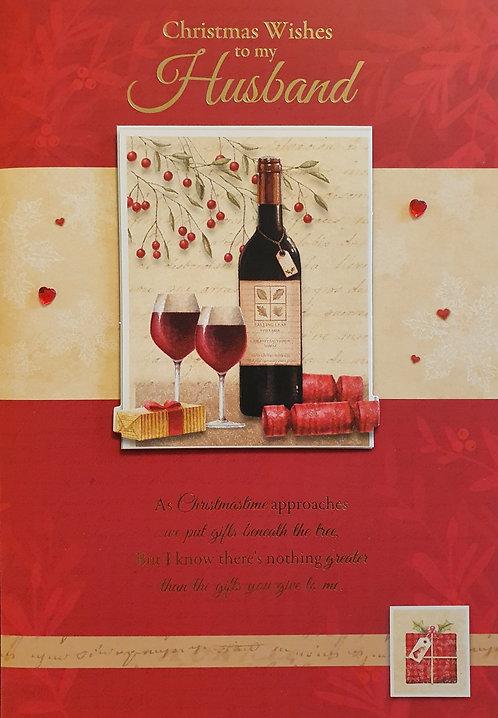 Husband Christmas Greeting Card