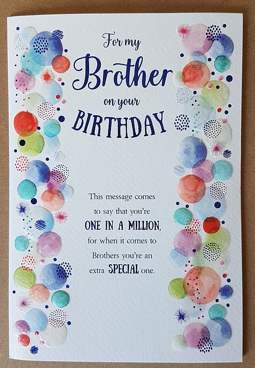 Brother Greeting Card From The Eternal Range