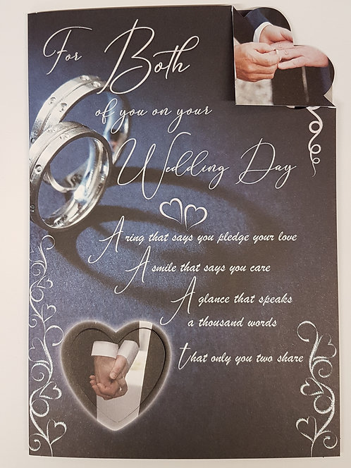 Male Wedding Greeting Card