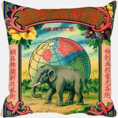 Worldly Elephant