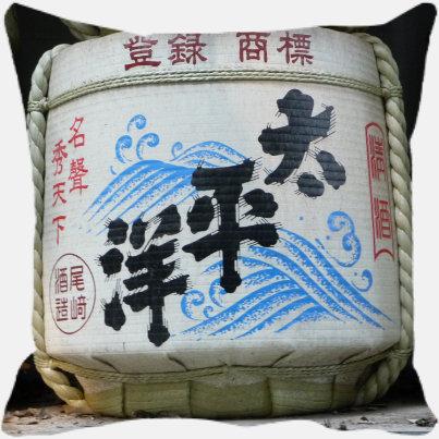 Sake Blue