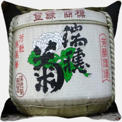 Sake Green