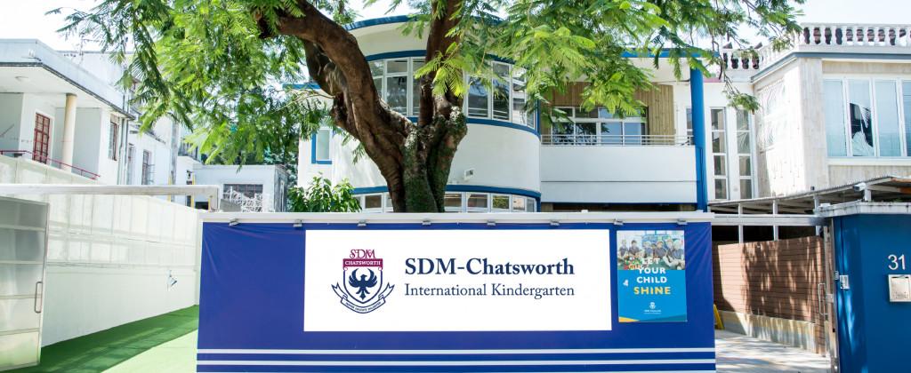 SDM-Chatsworth International Kindergarten