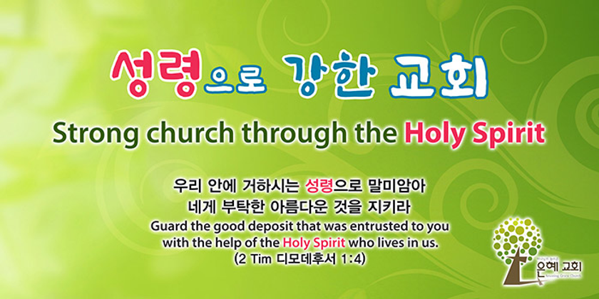 thumbnail_evangelism6003h96x48w2.png