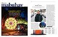 Mabuhay Magazine, Joey Mendoza set designer