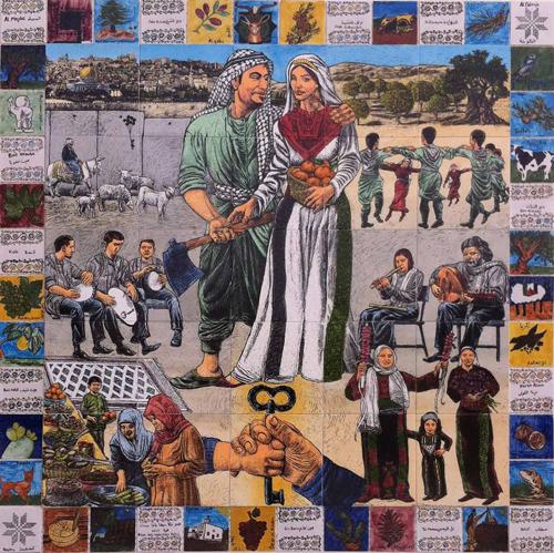 Shoruq Mural