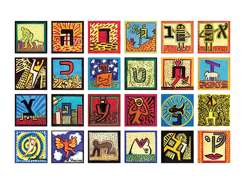 Living Letters Fine Art Print
