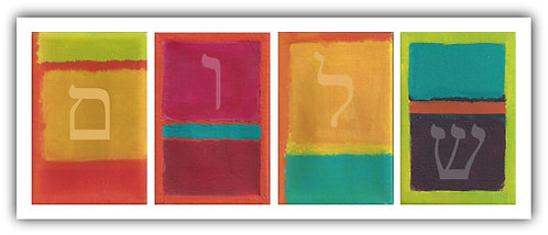 Rothko's Shalom (Peace)