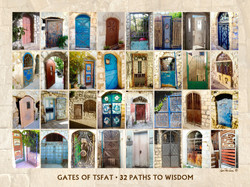 GATES OF TSFAT Print 22x29