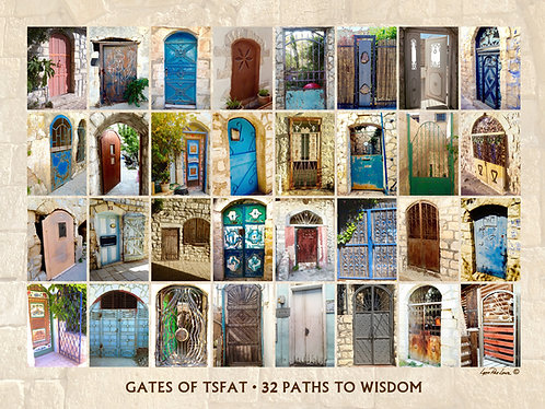 Gates of Tsfat - 32 Paths to Wisdom Print