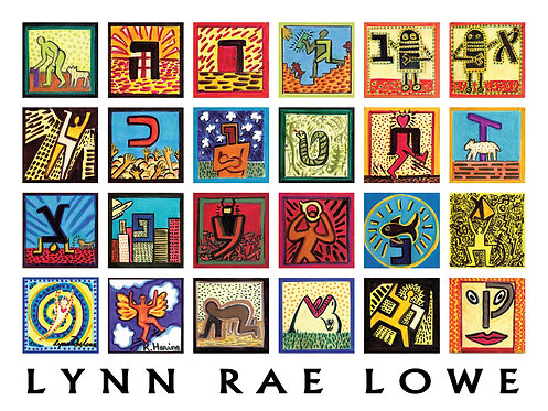 Haring:  Living Letters Print
