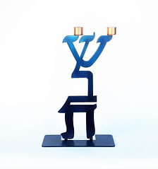 Shabbat Candle Stand