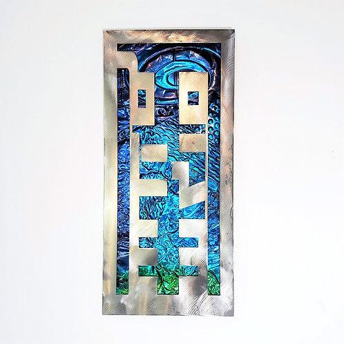 Shalom/Salaam:  A Conversation (Wall)