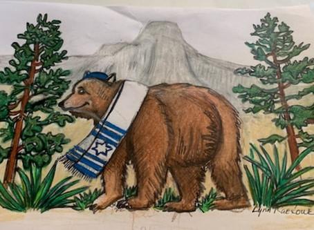 A Yo Semite Bear
