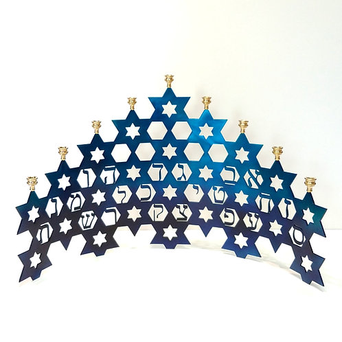 Aleph Bet Menorah blue with brass cups