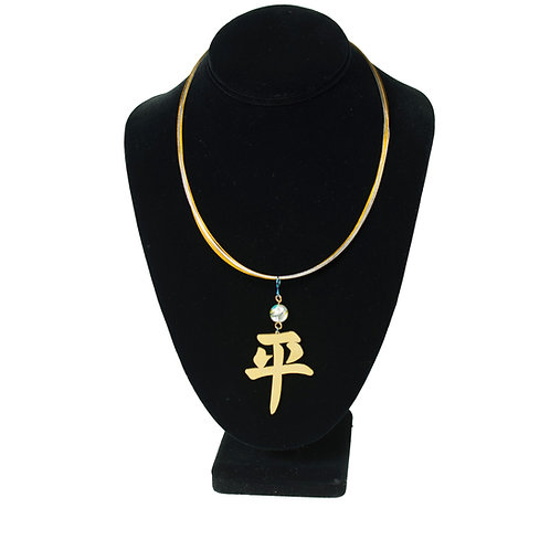 Peace Symbol Pendant on Two-Tone Necklace