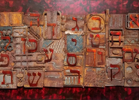 Nevelson:  How Parts Make the Whole