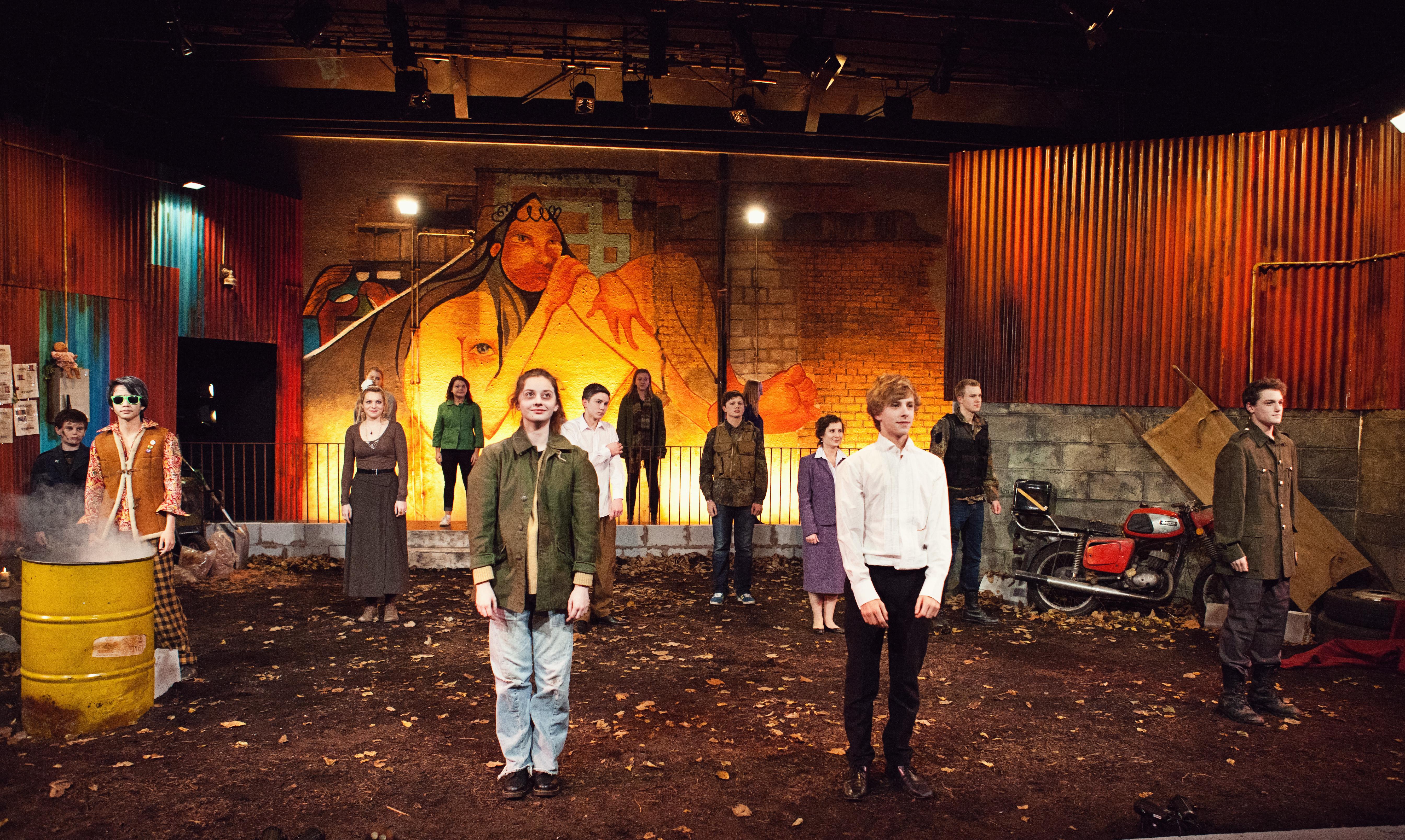 Antigone - Ashton Theatre
