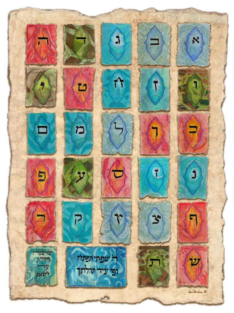 stamcalligraphyprint