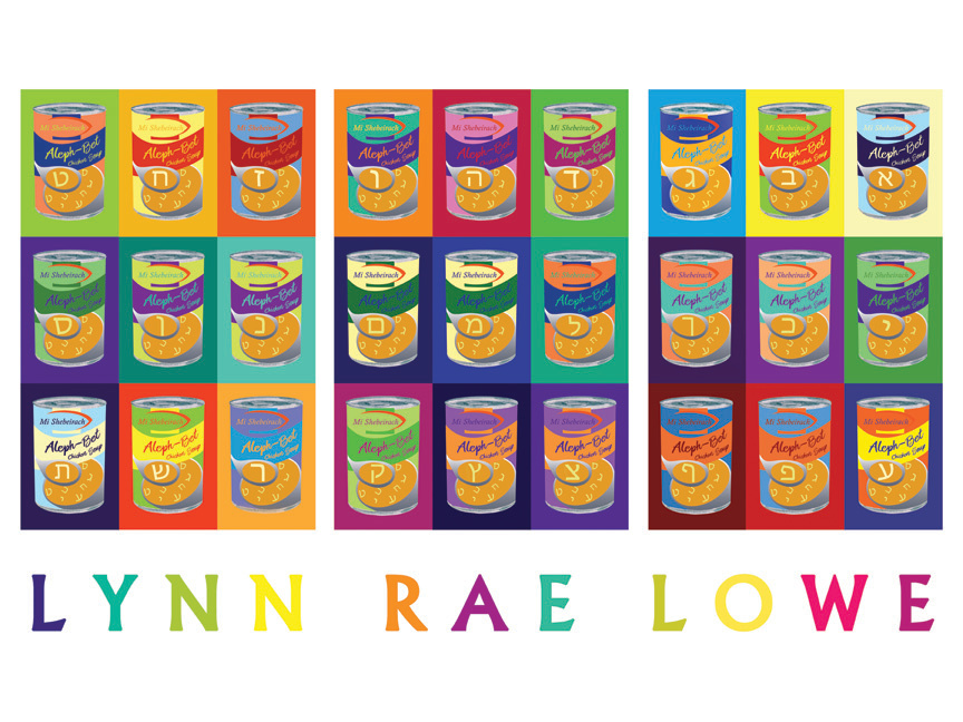 Warhol_18x24web