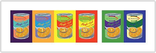 Warhol's Mi Shebeirach (Healing)