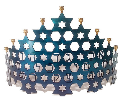 Aleph Bet Menorah