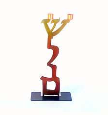 Shalom Candle Stand